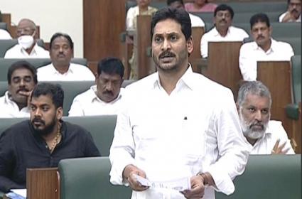 Assembly Session : CM Jagan Fires On TDP MlA Ramanaidu - Sakshi