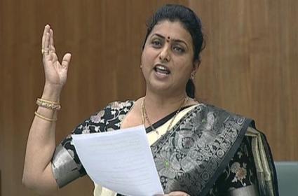 AP Assembly Winter Session 2020: RK Roja Slams Nara Lokesh - Sakshi