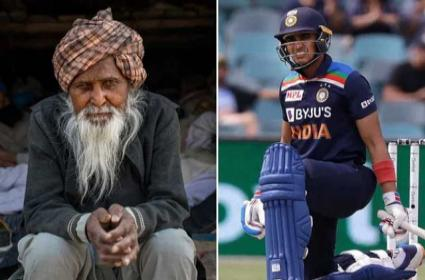 Shubman Gill Father Explains About Supporting To Farmers Protest - Sakshi