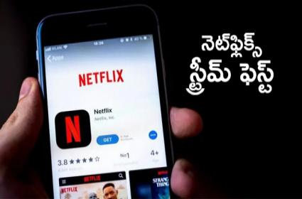 Netflix Will Be Briefly Free For Indian Users From December 5 - Sakshi
