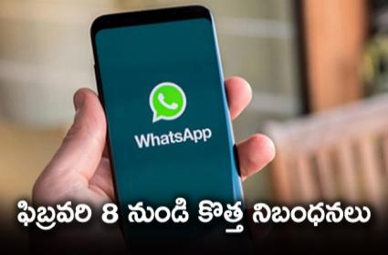 WhatsApp is Going to Update Their Terms of Service in 2021 - Sakshi