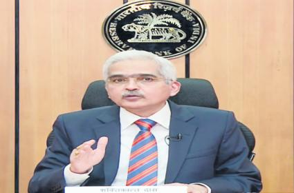 RBI monetary policy: RBI keeps repo rate unchanged at 4per cent - Sakshi