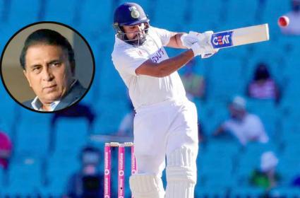 Sunil Gavaskar Trolls Rohit Sharma Bad Shot Selection In Brisbane Test - Sakshi
