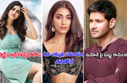 Celebrities Interesting Social Media Posts - Sakshi