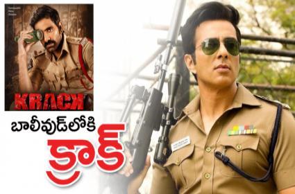 Sonu Sood To Do Krack Movie Hindi Remake - Sakshi