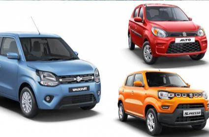 Maruti Suzuki Cars Prices Increased in India - Sakshi