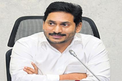 YS Jagan Conducted high level review on school education and toilets maintenance for students - Sakshi