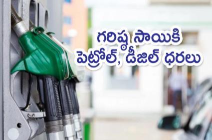 Petrol Prices Cross Rs 85 Mark In Delhi - Sakshi