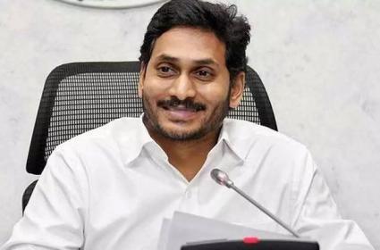 YS Jagan Mohan Reddy Meeting On Welfare Schemes - Sakshi