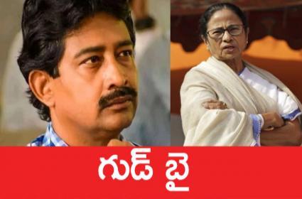 Mamata Cabinet Minister Rajib Banerjee Resigns - Sakshi