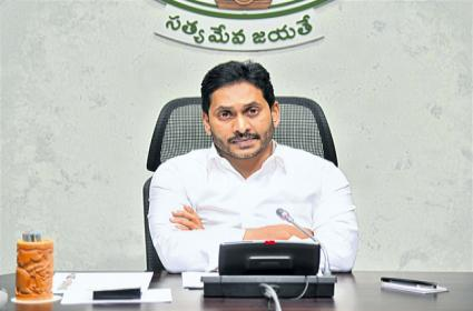 CM Jagan Says That Granting of housing places is an ongoing process - Sakshi