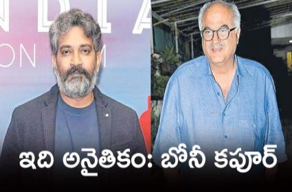 Boney Kapoor upset about RRR-Maidaan clash - Sakshi