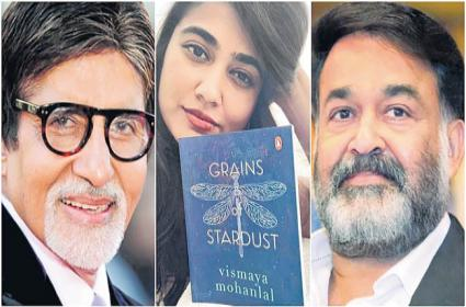 Big B Lauds Mohanlals Daughter After Reading Her Book - Sakshi