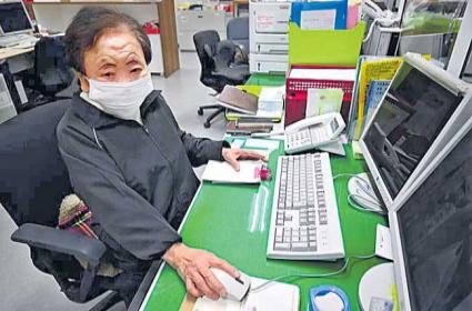 90 year old woman from Japan becomes the world oldest office manager - Sakshi