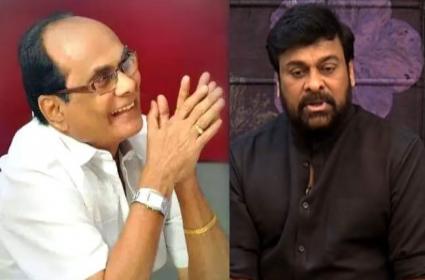 Chiranjeevi Gets Emotional Over Singer G.Anand Death - Sakshi