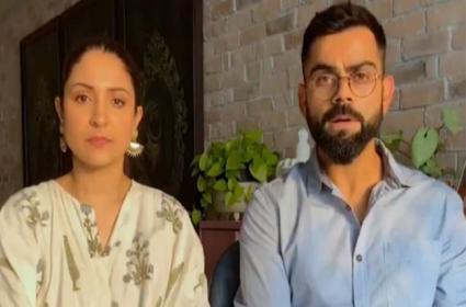 Anushka Sharma Virat Kohli start fundraiser for Covid-19 relief-sakshi - Sakshi
