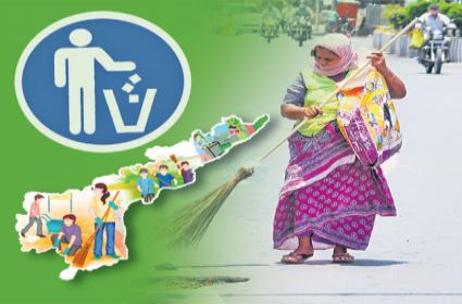 Cities and towns in Andhra Pradesh are becoming cleaner - Sakshi