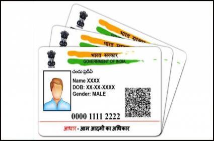 How To Change Address in Aadhaar Card in Online - Sakshi