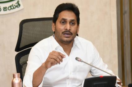 CM YS Jagan Speaks About For Special Status - Sakshi