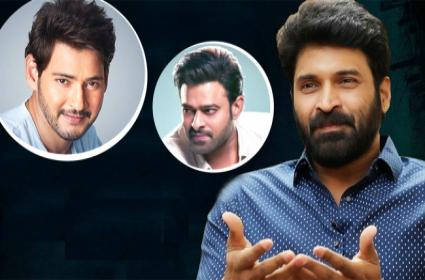 Actor Subbaraju Comments On Work Experience With Prabhas And Mahesh Babu - Sakshi
