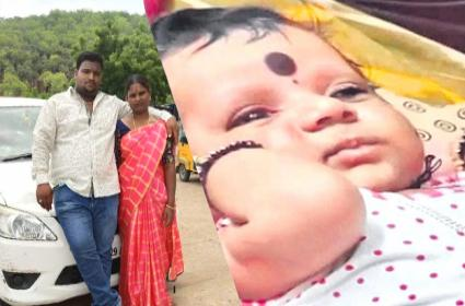 2 Months Old Deceased Child Mystery Solved By Police In Abdullapurmet - Sakshi