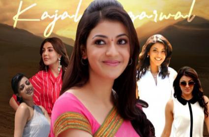 Kajal Agarwal Special Video On Her Birthday - Sakshi