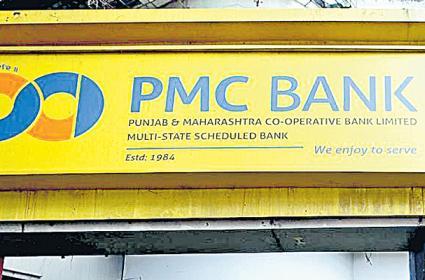 RBI allows Centrum to set up small finance bank - Sakshi