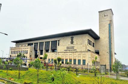 Andhra Pradesh High Court About IPC Section 498A - Sakshi