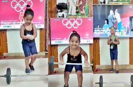 Tokyo Olympics: Cute Video Of Child Imitates Mirabai Chanu Weightlifting - Sakshi