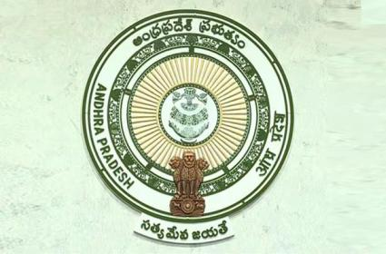 AP: Government Allocated Lands For Jagannanna Smart Towns MIG Lay Outs - Sakshi