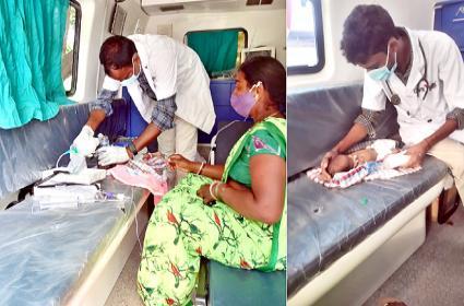 Ambulance Staff Saves Boy Life In Karimnagar - Sakshi