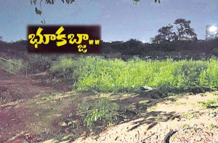 Banjara Hills: Shaikpet MRO Foil Attempt to Grab Government Land - Sakshi