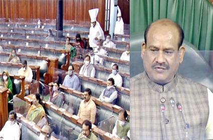 Parliament Monsoon Session 2021: 7th Day Live Updates And Highlights In Telugu - Sakshi
