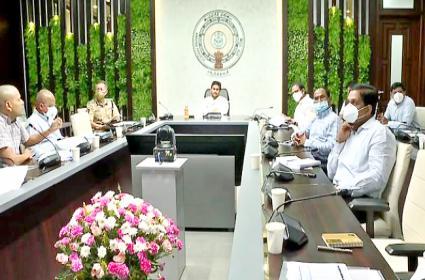 CM YS Jagan Review Meeting On Corona Virus - Sakshi