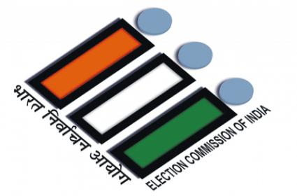 Notification 30th July for six MLC positions - Sakshi