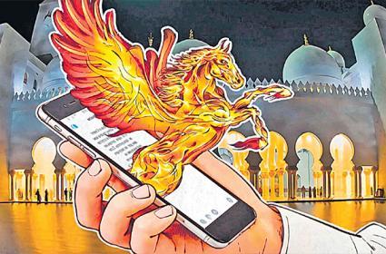 Mallepally Laxmaiah Article On Pegasus Spyware - Sakshi