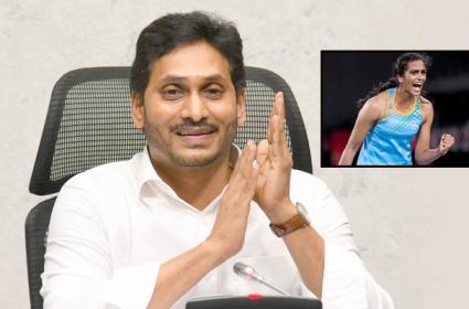 AP CM YS Jagan Congratulated To PV Sindhu - Sakshi