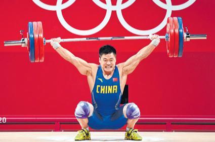 China Lyu Xiaojun wins gold in men's 81kg - Sakshi
