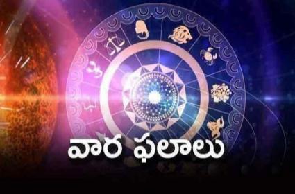 Weekly Horoscope In Telugu 01-08-2021 To 07-08-2021 - Sakshi