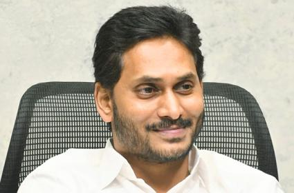 CM YS Jagan Will Take Part In Vana Mahotsavam On August 5th - Sakshi