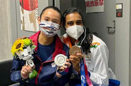PV Sindhu Sincere Encouragement Made Me Cry Says Tai Tzu Ying - Sakshi