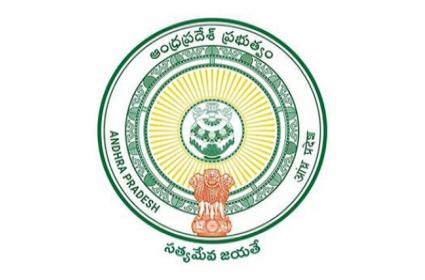 Certificates for assets in villages of Andhra Pradesh - Sakshi