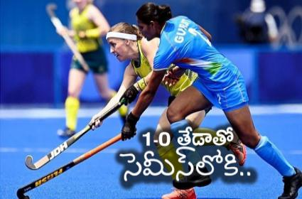 Tokyo Olympics Day 11 August 2nd Updates Highlights In Telugu - Sakshi