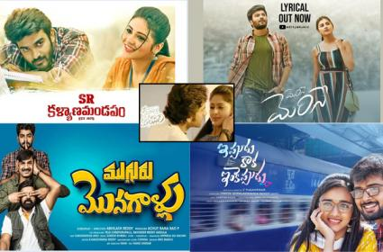 Theatre And OTT Releases This Week: List Of 8 Upcoming Movies - Sakshi