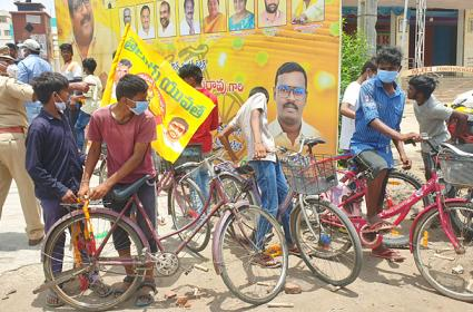 Activists And Second Tier Leaders Distance To TDP Bicycle Rally In Ongole - Sakshi