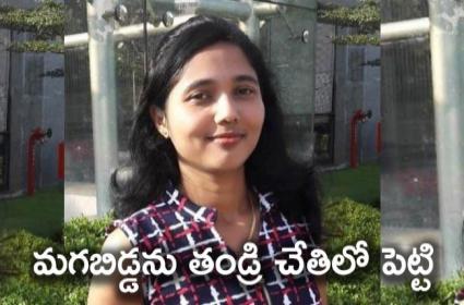 Karnataka: Pregnant Woman Lost Life Relatives Protest Front Of Hospital - Sakshi