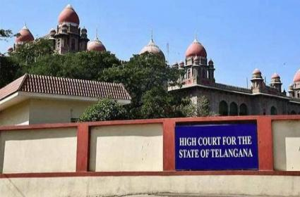 Telangana High Cout Probe On Funds Allocated For Contempt Of Court Case - Sakshi