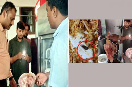 Cockroach In Municipal Commissioner Biriyani Plate In Nirmal - Sakshi