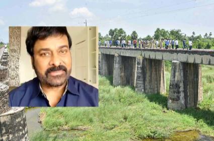 Saidabad Incident: Chiranjeevi Responds On Accused Raju Death - Sakshi