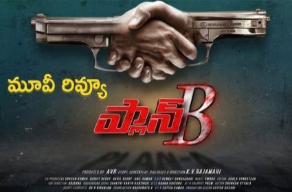 Plan B Movie Review And Rating In Telugu - Sakshi